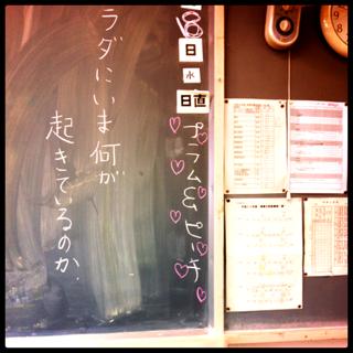 image-20120119010303.png