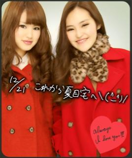 image-20121226022512.png